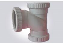 中亿PVC排水管件