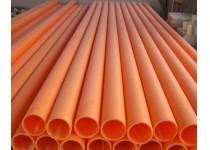PVC高压电力电缆保护管